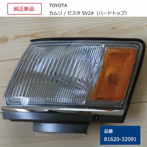dt-sv2868802
